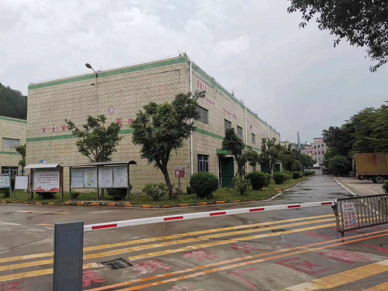 新圩带碱洗除油喷粉烘干环评牌照厂房4140平米出租