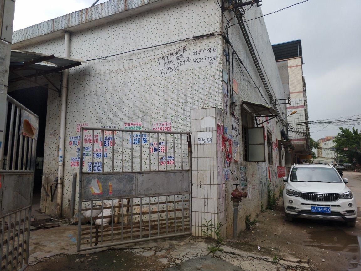 桥东镇小面积砖墙到顶低价1200平米大小分租