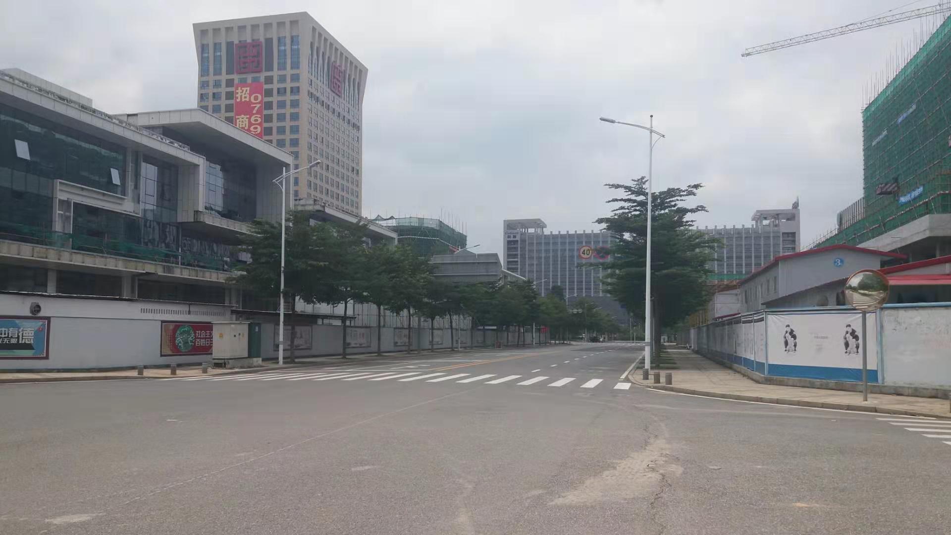 黄埔开发区200亩国有双证50年商住用地出售