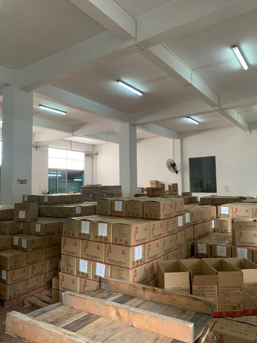 广州海珠国有证标准独门独院厂房