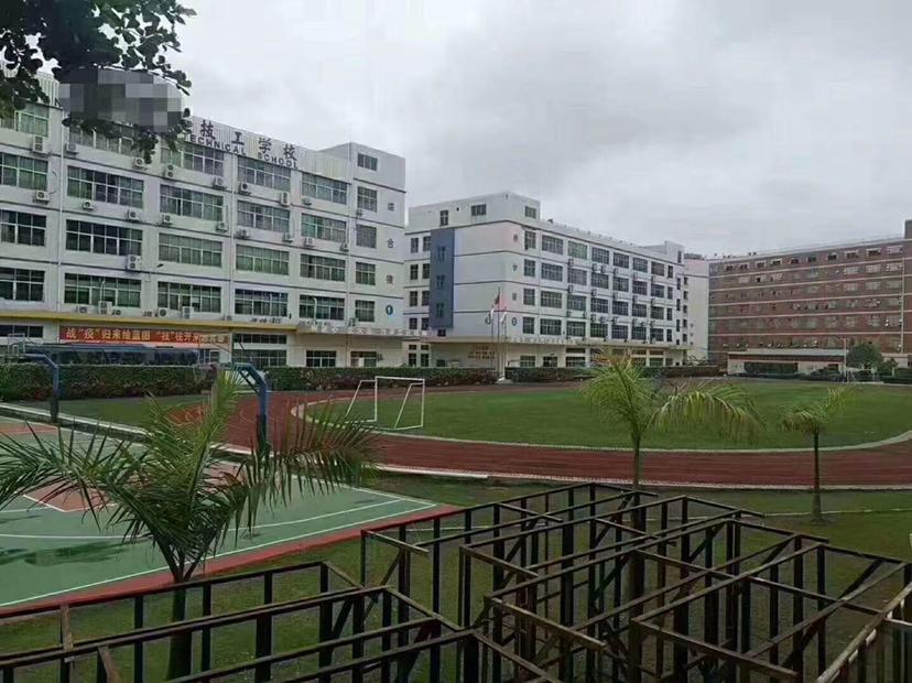 广州市从化区学校出售