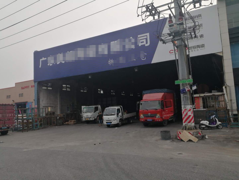 南庄镇原房东20000平方米8米高仓库招租