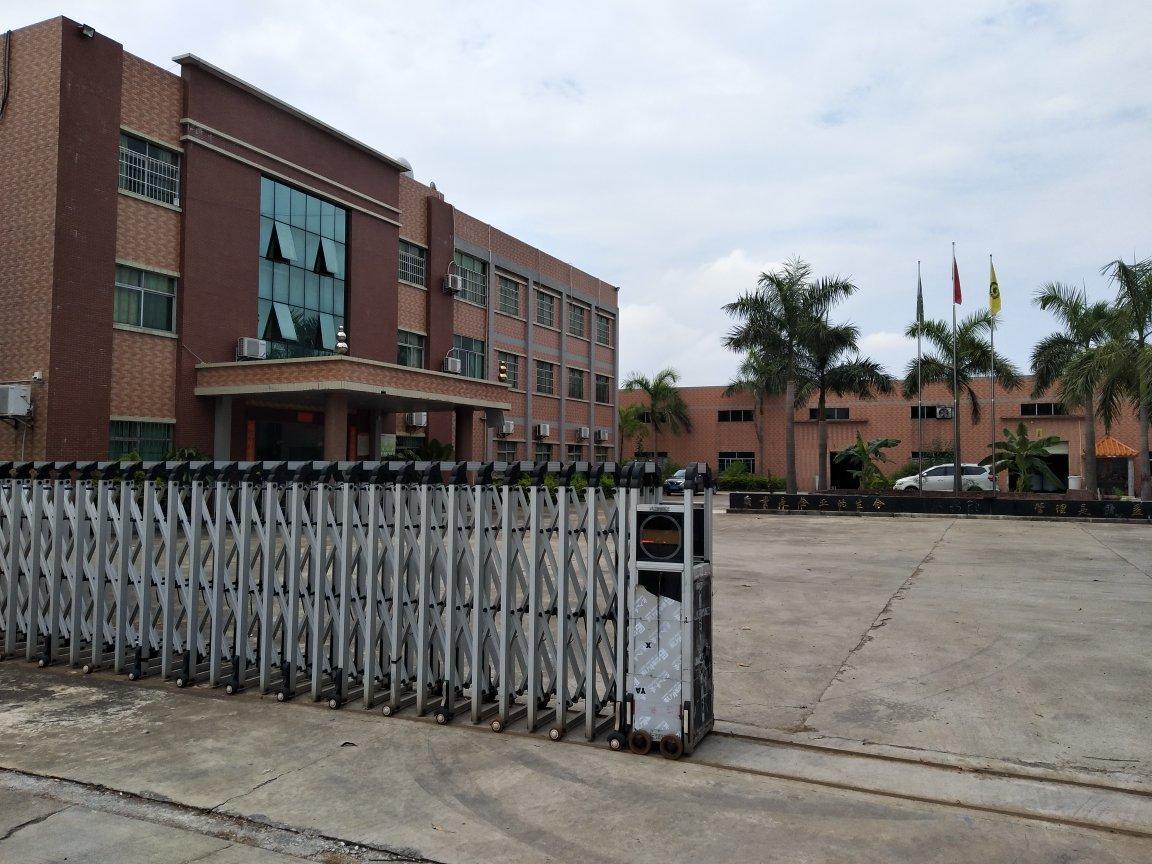 博罗县国有土地证厂房出售16777平米
