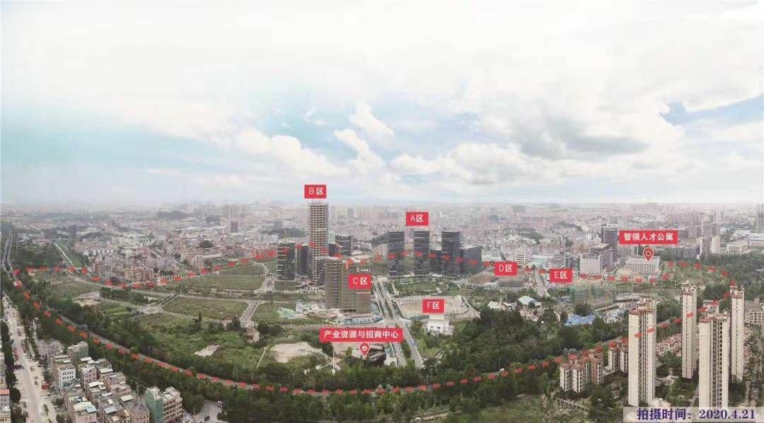 临深莞寮步项目新盘火爆出售,与巨头企业华为做邻居[玫瑰]