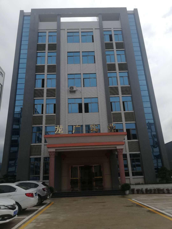 博罗县柏塘镇实力房东分租楼上万博app官方下载1350㎡ 高4.5米一部