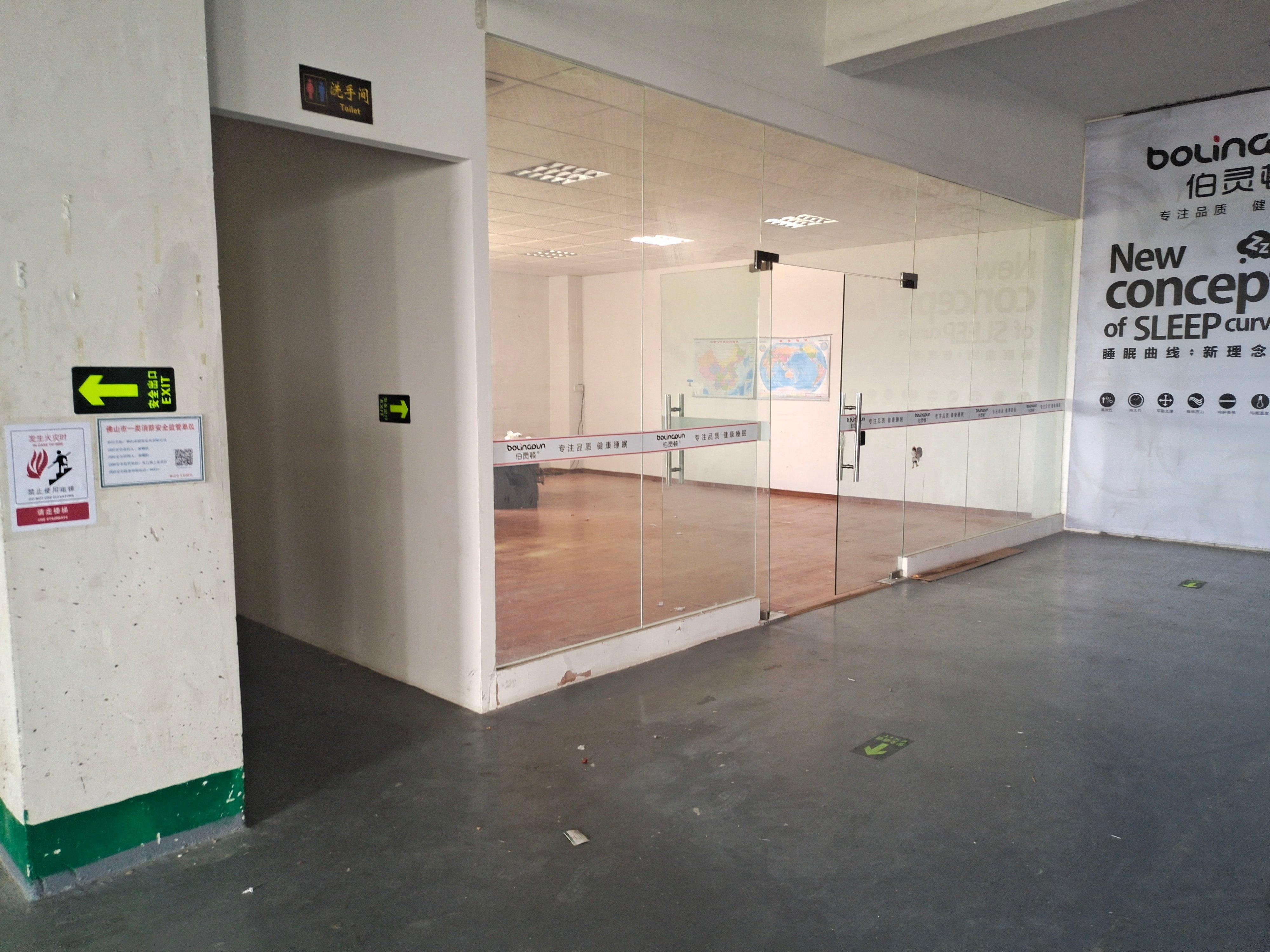 地址:龙江镇涌口工业区 万博app官方下载:1-5楼,每层1500平方出租