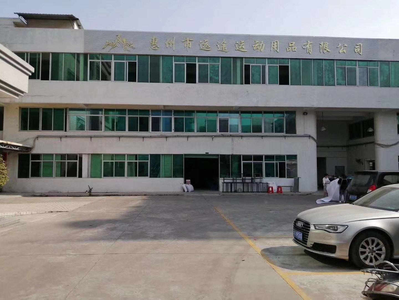 惠州市博罗县原房东独门独院标准厂房4200平方米出租