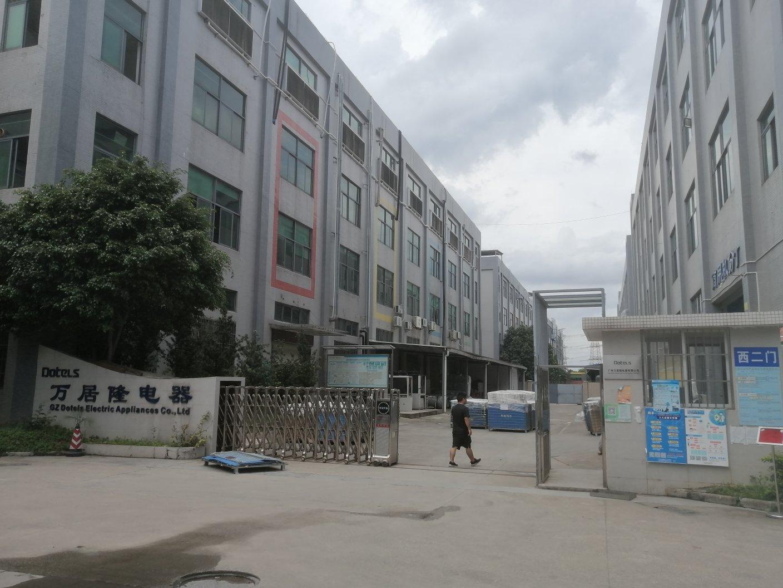 广州番禺超低价9000平国有证独门独院标准厂房出售