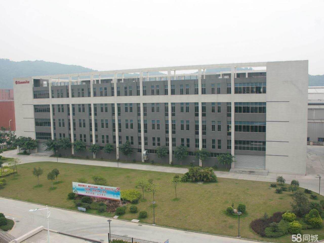 广州市从化经济开发区建筑35000方生物科技国有双证全新厂房