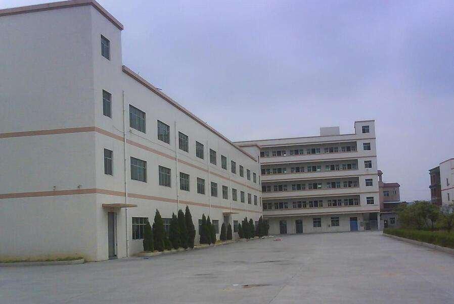 建地3500平方建筑6000平使用权标准的厂房出售