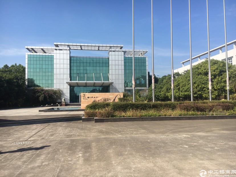 惠州博罗长宁镇占地69999m²国土证厂房出售