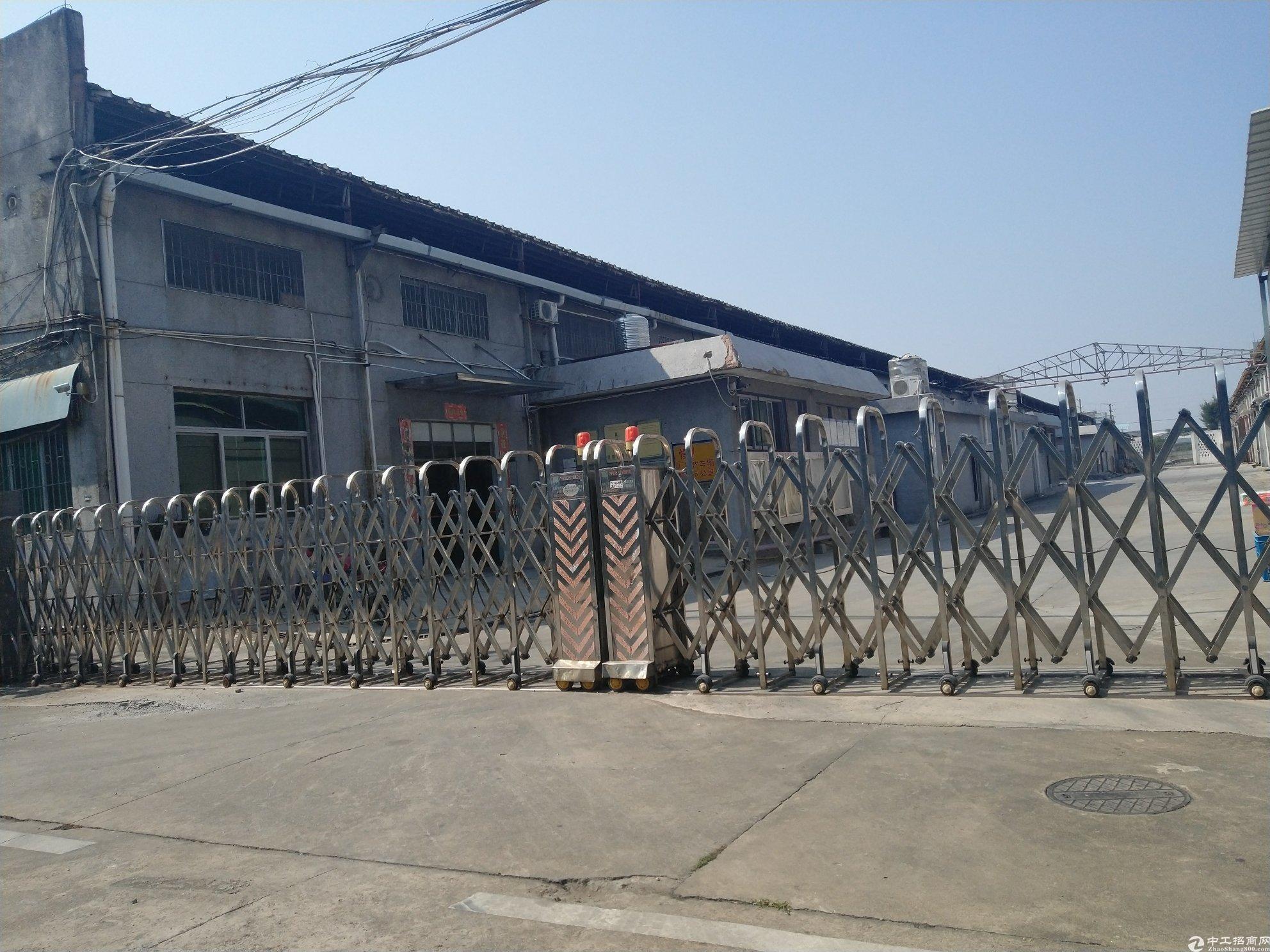 广州番禺区25亩独园厂房出售