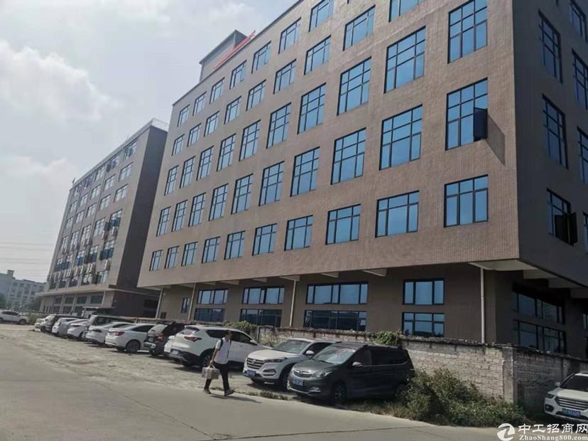 广州增城占地15.2亩国有双证独门独院厂房出售环评