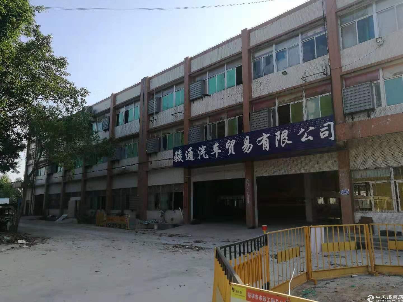 凤岗村委厂房独栋4800平出售