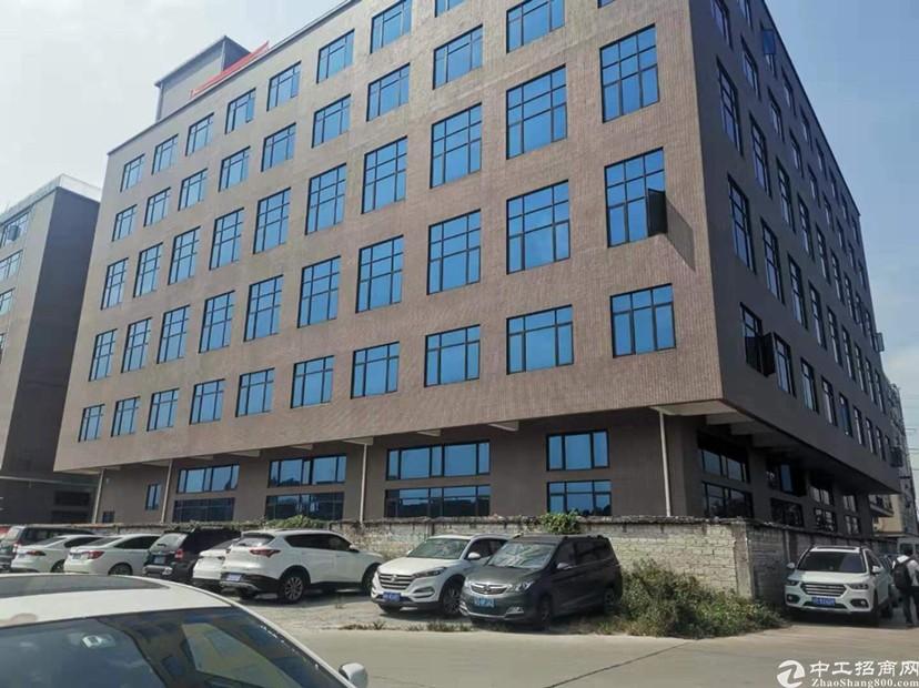 广州从化占地8050㎡建筑28500㎡国有证厂房出售可办环评