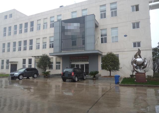 郑州开发区内产权清晰黄金位置配套齐全厂房出售