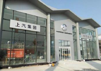 濮阳市汽车产业综合商务园图片2