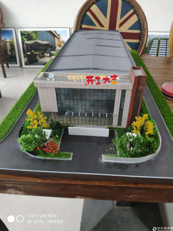 单层钢结构新建厂房最小出售1000平
