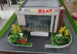 独门独院单层钢结构新建厂房最小出售1000平