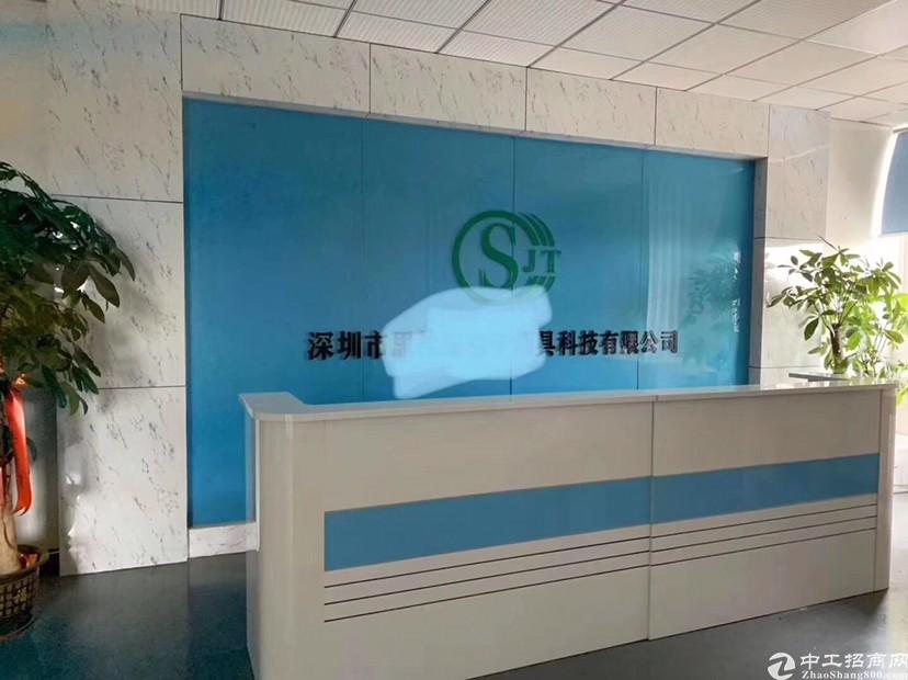 大浪华荣路附近工业园1700平方楼上带装修厂房仓库出租