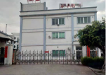 虎门镇占地3000㎡建筑8000㎡村委合同厂房出售