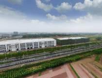 杭埠经济开发区,国有工业用地出售,20亩起