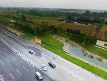六安舒城,50亩官网招商,适合汽车零部件电子信息行业
