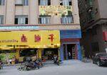 石龙镇占地800㎡建筑6040㎡国有证厂房出售