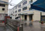 大朗镇占地2430㎡建筑5000㎡村委合同厂房出售