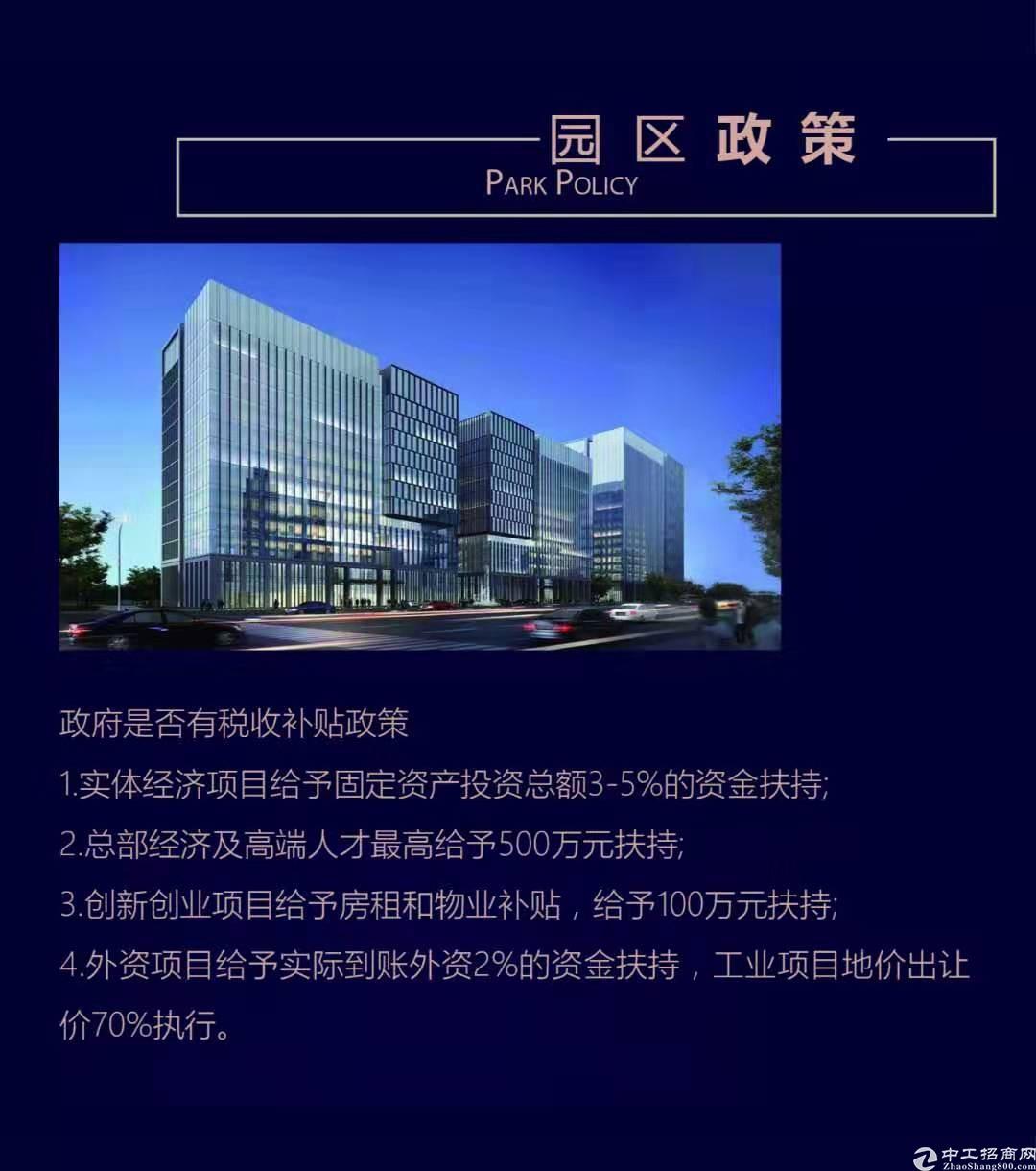 长清写字楼5O办公+厂房600-4000平