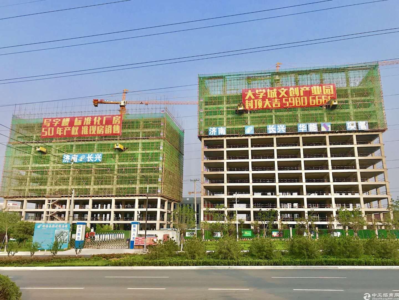 长清区厂房+5O办公300㎡起自由组合经十西路沿线