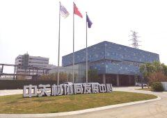 京津中关村科技城免费注册返税政策