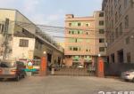 横沥镇15000㎡集体流转证厂房出售