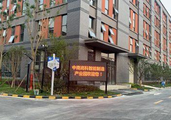 阜阳北路旁厂房出售、首付2成、层高8米、随时入驻图片7