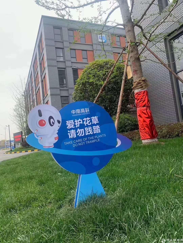 阜阳北路旁厂房出售、首付2成、层高8米、随时入驻