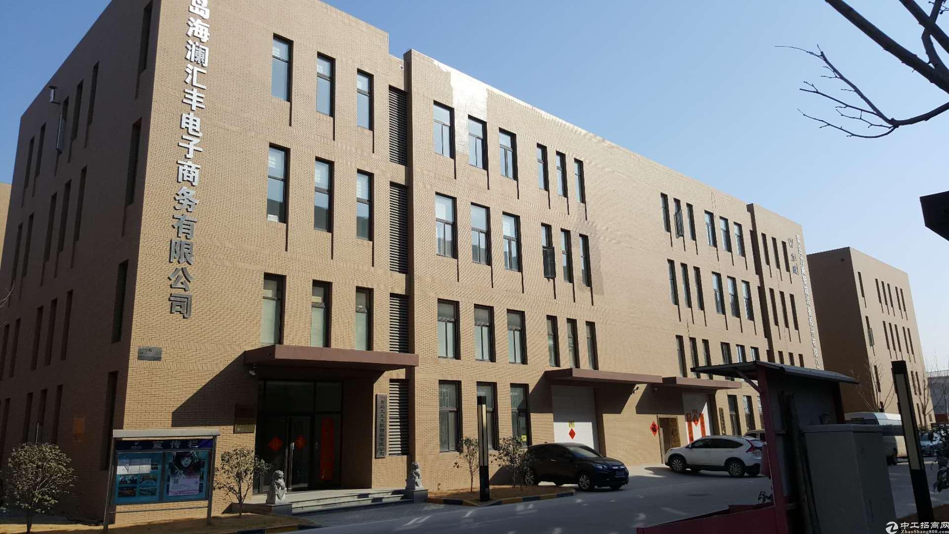 城阳夏庄上下2层1200平,一楼生产二楼办公
