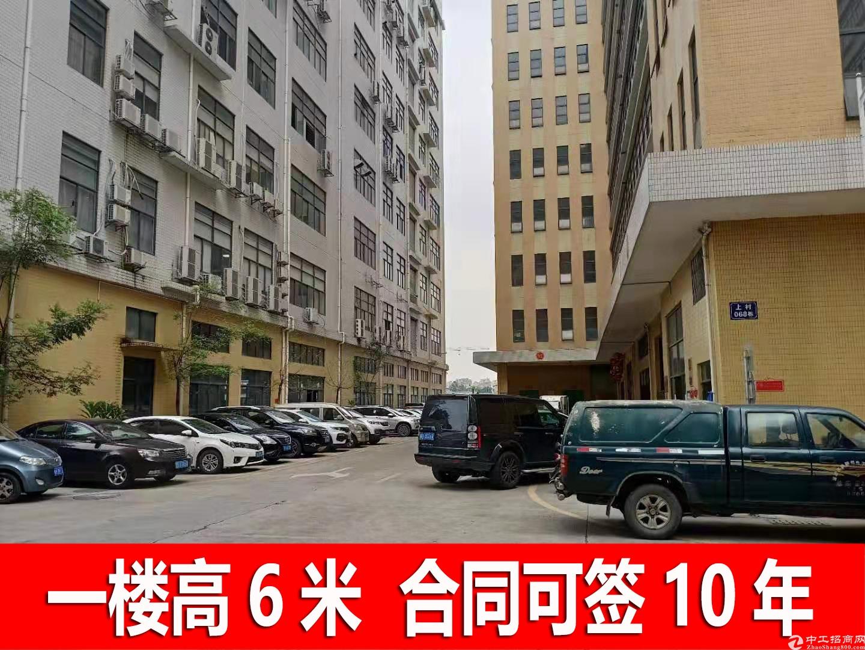 平湖罗山工业园500平厂房出租一楼厂房仓库冷库分租转租合租