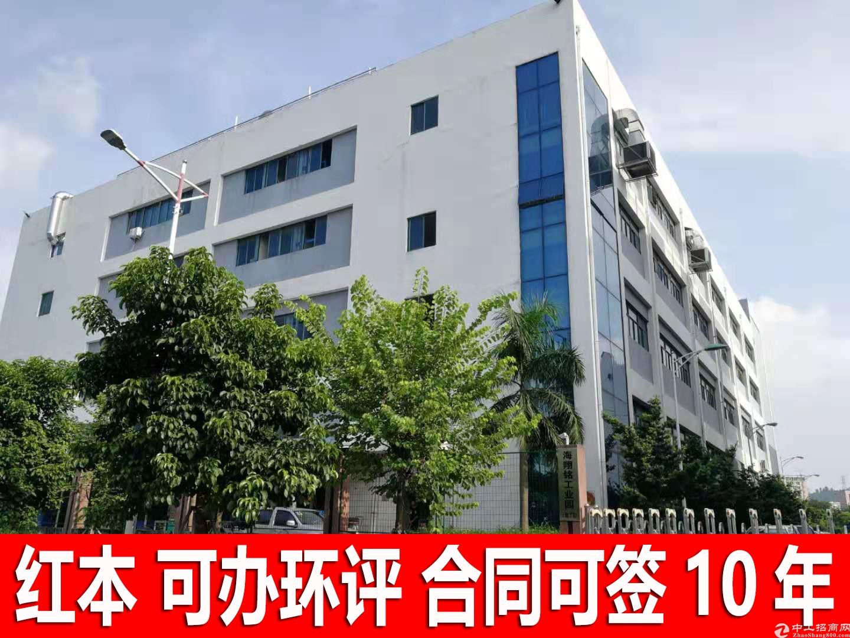 平湖鹅公岭工业区1万平厂房出租一楼厂房200平起仓库分租合租