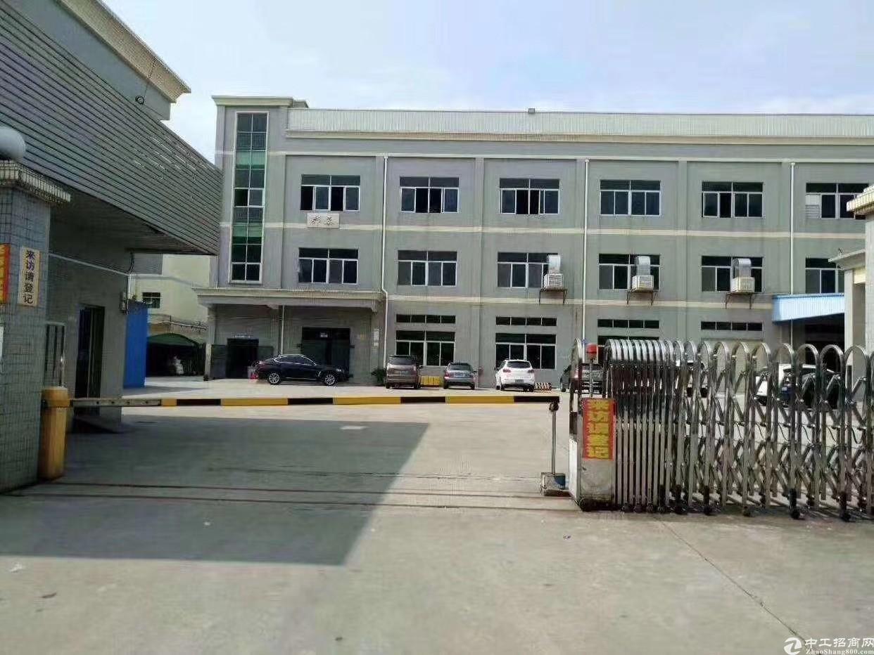 惠阳区秋长镇占地7100㎡建筑5600㎡村委合同厂房出售
