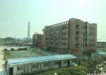 云浮新兴国有双证地50亩厂房2.8万㎡售4.5千万47年