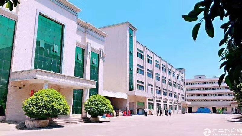 惠州独院红本1.2万平售0.24亿35年
