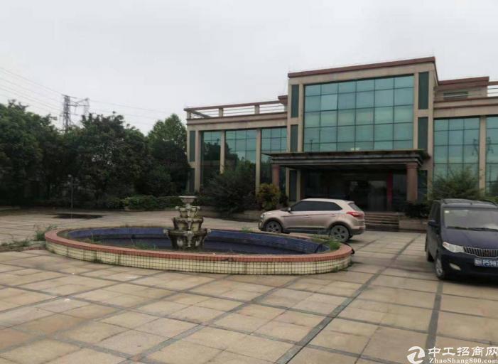 肇庆四会国有红本地37.5亩厂房9千㎡售2.8千万45年