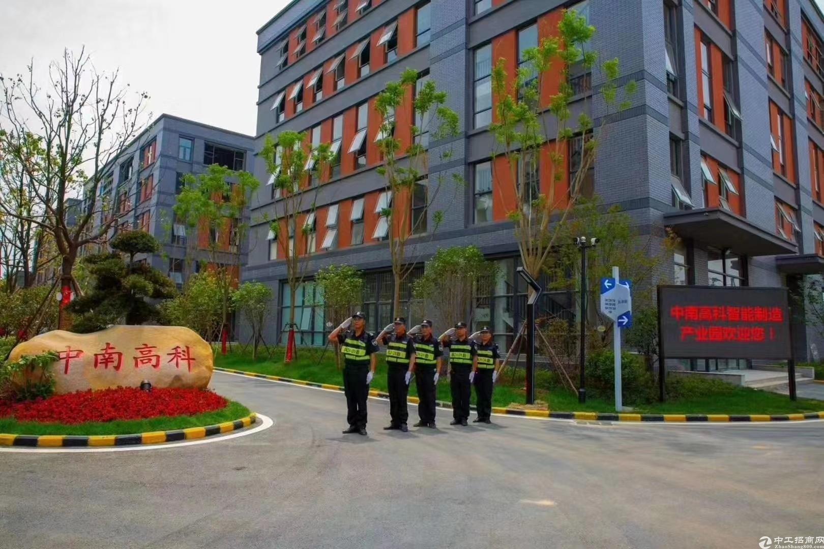 滁州现房品牌开发商50年产权物流交通便利政策给力