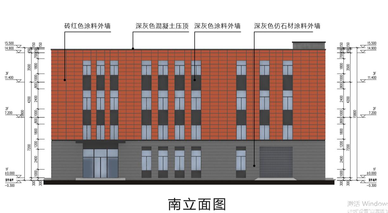 天津市稀缺厂房50年大产权有环评消防备案证书