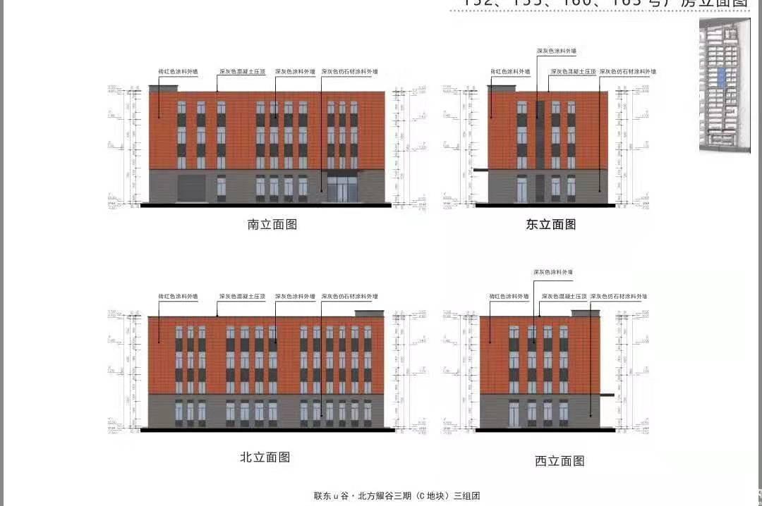 1600㎡三层框架厂房出售,50年产权可贷款可环评