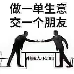 厂房经纪人赵森