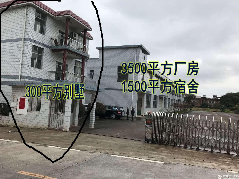 厂房+宿舍+别墅=一起卖