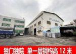 布吉坂田附近工业园2000平物流电商仓库独院带卸货平台