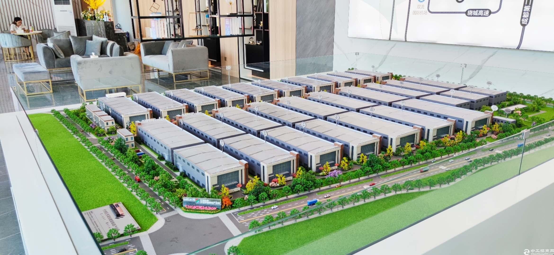 出售)德阳广汉读懂厂房,新建无税收50年产权送花园