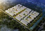 全新工业园厂房,雅居乐开发大品牌,高品质,优服务